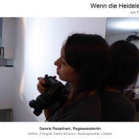 """Sanela Rezakhani in """"Wenn die Heidelerche singt"""", Film von Ana Bilic, Fotograf: Danilo Wimmer, Nutzungsrechte: Cittador"""